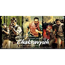 Chakravyuh (Hindi Movie / Bollywood Film / Indian Cinema DVD) (2012)