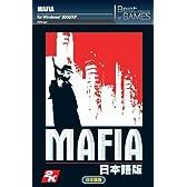 イーフロンティア マフィア 日本語版 Best Selection of GAMES