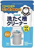 洗たく槽クリーナー 500g