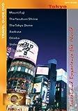 Globe Trekker: Tokyo (DVD) [Import]