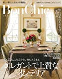 BonChic No.9 (別冊PLUS1 LIVING)