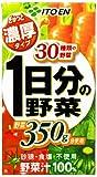 伊藤園 ぎゅっと濃厚1日分の野菜(紙パック) 125ml×24本