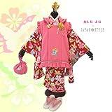 芦田愛菜(あしだまな)ブランド被布セット「ピンク×赤 幸せの小鳥」