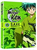 echange, troc Moeyo Ken: The Complete Series [Import USA Zone 1]