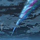 �O�O�O�� (movie ver.)-RADWIMPS