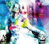 独壇場 Beauty (初回生産限定盤)(DVD付)