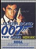 echange, troc James bond 007 The duel - Game Gear - PAL