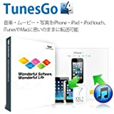 Wondershare Tunes Go(Mac版) iPhone音楽をiTunesに転送ソフト iOS9に対応 iPhone 6s PLUS 対応 iPadデータバックアップソフト データ移行ソフト|ワンダーシェアー