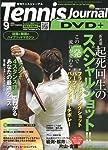 Tennis Journal (テニス ジャーナル) 2009年 09月号 [雑誌]