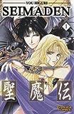 Seimaden 01. Carlsen Comics (3551751617) by You Higuri