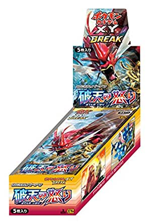 ポケモンカードゲームXY BREAK 拡張パック 破天の怒り BOX