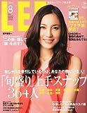 LEE (リー) 2013年 08月号 [雑誌]