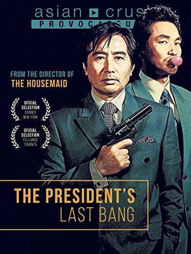 The President's Last Bang (English Subtitled)