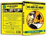 Murder in Paris (1972) aka Casa D'Appuntamento aka Das Auge des Bösen - Filmart Giallo Edition Nr. 1 [Limited Edition] Import DVD
