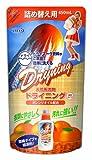 ドライニング 液体タイプ 衣類洗剤 ドライマーク・ウールマーク衣類洗い 詰替用 450ml