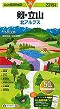 山と高原地図 剱・立山 2015 (登山地図 | 昭文社 マップル)