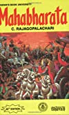 The Mahabharata