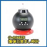 爆弾目覚まし時計(貯金箱・ゲーム機能付き) EEA-YW0455