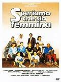 Speriamo Che Sia Femmina [Italian Edition]北野義則ヨーロッパ映画ソムリエ 1986年ヨーロッパ映画BEST10