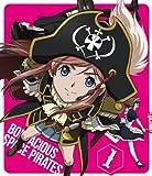 モーレツ宇宙海賊(パイレーツ) (初回限定版) 全7巻セット [マーケットプレイス Blu-rayセット]