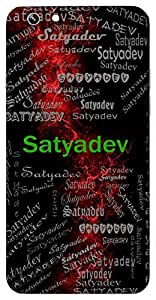 Satyadev (Lord Of Truth) Name & Sign Printed All over customize & Personalized!! Protective back cover for your Smart Phone : Samsung Galaxy A-7