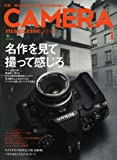 CAMERA magazine(カメラマガジン) 2014.1 [雑誌]