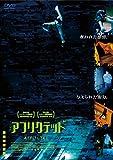 AFFLICTED アフリクテッド[DVD]