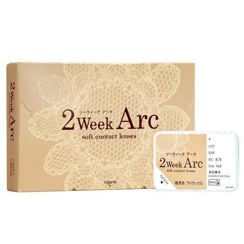 シンシア 2Weekアーク ライトブラウンリング BC:8.7 度数ー5.25~ー10.00 2週間 6枚 sincere 2week arc シンシア カラーコンタクト カラコン