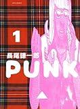 PUNK 1 ジェッツコミックス