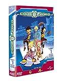 echange, troc Code Lyoko - Saison 1 - Volume 02