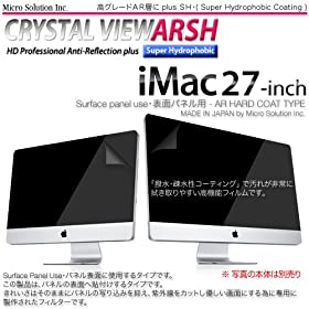 CRYSTAL VIEW DISPLAY FUNCTIONAL FILM (iMac 27-inch  ARSH Surface panel use / CV-ARSH-i27SPU, E ARSH)