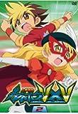 人造昆虫 カブトボーグ V×V Vol.2 [DVD]
