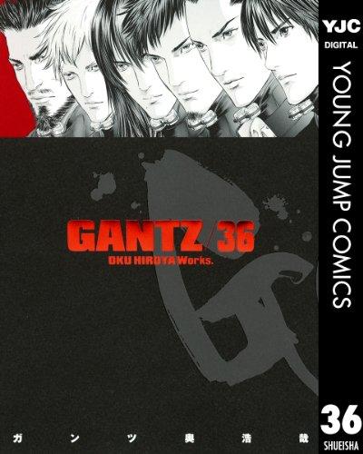 GANTZ 36 (ヤングジャンプコミックスDIGITAL)