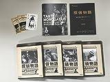 探偵物語 Blu‐ray BOX(初回生産限定) [Blu-ray]