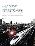 img - for Eastern Structures No. 2 (Volume 1) book / textbook / text book