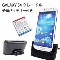 http://astore.amazon.co.jp/sc-04e--22/detail/B00E16DH04