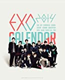 EXO - 2014 Season's Greetings (韓国盤)