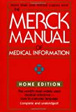 The Merck Manual of Medical Information (Merck Manual Home Health Handbook (Quality)) (0671027263) by Robert Berkow