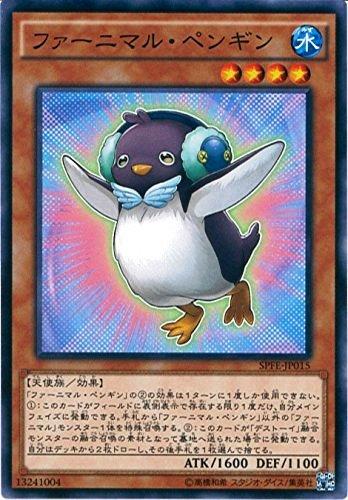 ファーニマル・ペンギン ノーマル 遊戯王 フュージョン・エンフォーサーズ spfe-jp015