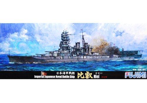 日本海軍戦艦 比叡 (1/700 特シリーズ No.37)