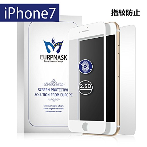 EURPMASK IPhone 7 専用「ゲーム好きにぴったりする手触り感」...