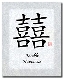 8x10 Double Happiness Calligraphy Print - Ivory