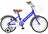 voldy(ボルディ) チビボルディー 子供用自転車 16インチ 18インチ 三輪車 【泥除け付き カゴ付き こま付き】 男の子 女の子 VO-18KB (ブルー, 18)