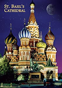 Buffalo Games Large Piece Travel, Moscow St. Basil's - 300pc Jigsaw Puzzle