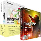 VOCALOID3 Megpoid Native+Englishスターターパックセット