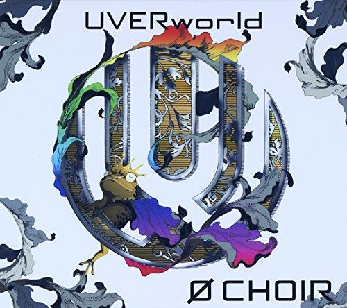 0 CHOIR (初回生産限定盤)(DVD付)