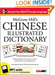 McGraw-Hill's Chinese Illustrated Dic...