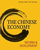 The Chinese Economy: Reform and Development