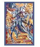 ブシロードスリーブコレクション ミニ Vol.127 カードファイト!! ヴァンガード 『煉獄竜 ボーテックス・ドラゴニュート』