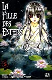 echange, troc Miyuki Etô, Jigoku Shôjo Project - La Fille des Enfers, Tome 5 :